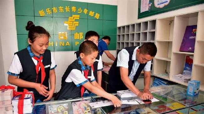 石家庄首家农村少年邮局揭牌